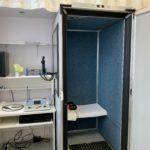 audiokomora – vyšetření sluchu